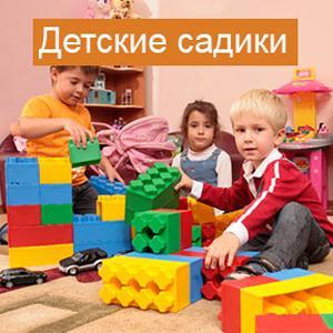 Детские сады Печор