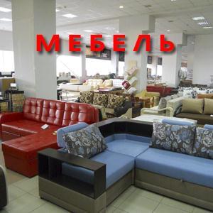 Магазины мебели Печор