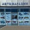 Автомагазины в Печорах