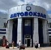 Автовокзалы в Печорах