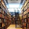 Библиотеки в Печорах