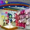 Детские магазины в Печорах