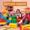 Детские сады в Печорах