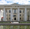 Дворцы и дома культуры в Печорах