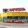 Гипермаркеты в Печорах