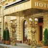 Гостиницы в Печорах