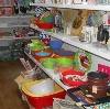 Магазины хозтоваров в Печорах