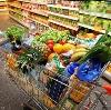 Магазины продуктов в Печорах