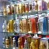 Парфюмерные магазины в Печорах