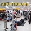 Спортивные магазины в Печорах