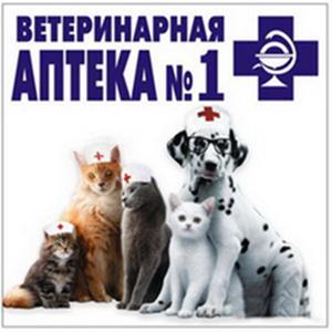 Ветеринарные аптеки Печор